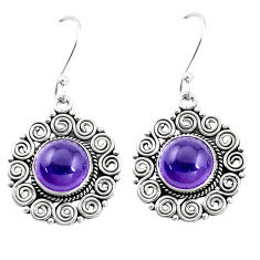 8.70cts natural purple amethyst 925 sterling silver dangle earrings p26362