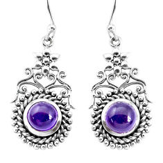5.24cts natural purple amethyst 925 sterling silver dangle earrings p34406