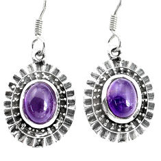 6.02cts natural purple amethyst 925 sterling silver dangle earrings p34464