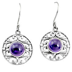 5.38cts natural purple amethyst 925 sterling silver dangle earrings p34488