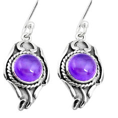 4.82cts natural purple amethyst 925 sterling silver dangle earrings p40230