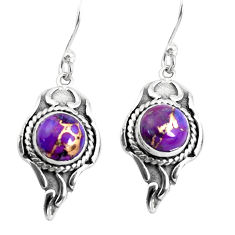 4.50cts natural purple amethyst 925 sterling silver dangle earrings p40237