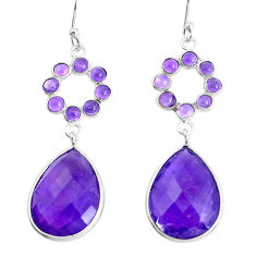 17.49cts natural purple amethyst 925 sterling silver dangle earrings p43564