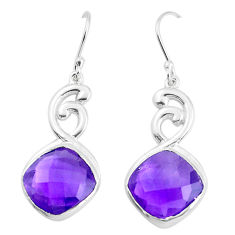 14.72cts natural purple amethyst 925 sterling silver dangle earrings p43581