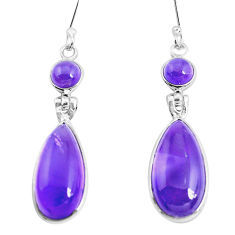 17.17cts natural purple amethyst 925 sterling silver dangle earrings p48003