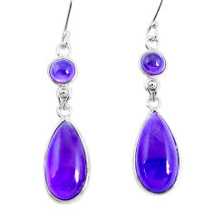 17.35cts natural purple amethyst 925 sterling silver dangle earrings p50381