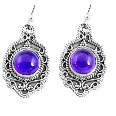 8.03cts natural purple amethyst 925 sterling silver dangle earrings p52752