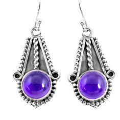7.84cts natural purple amethyst 925 sterling silver dangle earrings p52803