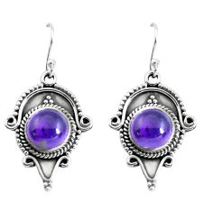 9.42cts natural purple amethyst 925 sterling silver dangle earrings p52855