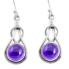 8.42cts natural purple amethyst 925 sterling silver dangle earrings p52965