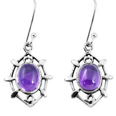 6.39cts natural purple amethyst 925 sterling silver dangle earrings p58105