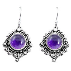 8.83cts natural purple amethyst 925 sterling silver dangle earrings p58218