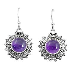7.40cts natural purple amethyst 925 sterling silver dangle earrings p58268