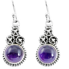 8.44cts natural purple amethyst 925 sterling silver dangle earrings p58309