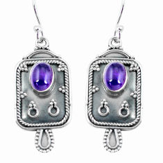 3.32cts natural purple amethyst 925 sterling silver dangle earrings p60066