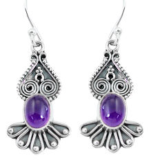 4.43cts natural purple amethyst 925 sterling silver dangle earrings p60141
