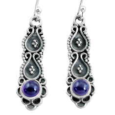1.61cts natural purple amethyst 925 sterling silver dangle earrings p60880