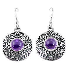 2.55cts natural purple amethyst 925 sterling silver dangle earrings p63862