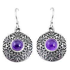 2.33cts natural purple amethyst 925 sterling silver dangle earrings p63874