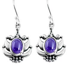 3.41cts natural purple amethyst 925 sterling silver dangle earrings p63889