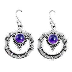 2.54cts natural purple amethyst 925 sterling silver dangle earrings p63902
