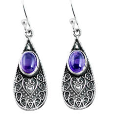 3.51cts natural purple amethyst 925 sterling silver dangle earrings p63970
