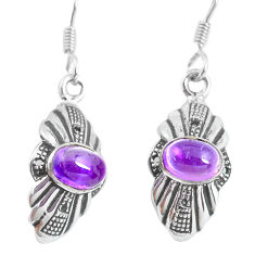 3.73cts natural purple amethyst 925 sterling silver dangle earrings p64023