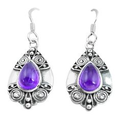 5.18cts natural purple amethyst 925 sterling silver dangle earrings p64923