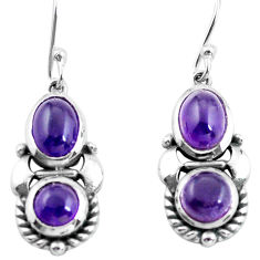 6.36cts natural purple amethyst 925 sterling silver dangle earrings p64982
