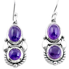 7.12cts natural purple amethyst 925 sterling silver dangle earrings p64984