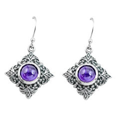 6.48cts natural purple amethyst 925 sterling silver dangle earrings p65003