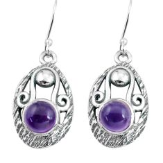 5.63cts natural purple amethyst 925 sterling silver dangle earrings p65023