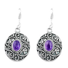 3.13cts natural purple amethyst 925 sterling silver dangle earrings p65032