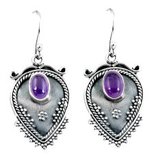 3.28cts natural purple amethyst 925 sterling silver dangle earrings p67986