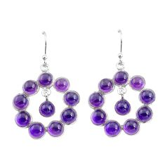 16.13cts natural purple amethyst 925 sterling silver dangle earrings p78390