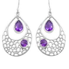 7.07cts natural purple amethyst 925 sterling silver dangle earrings p82134
