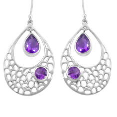 7.22cts natural purple amethyst 925 sterling silver dangle earrings p82135