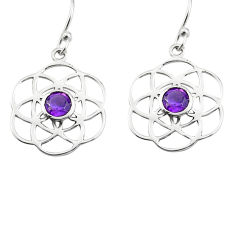 1.70cts natural purple amethyst 925 sterling silver dangle earrings p84123