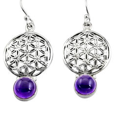 4.93cts natural purple amethyst 925 sterling silver dangle earrings p84921