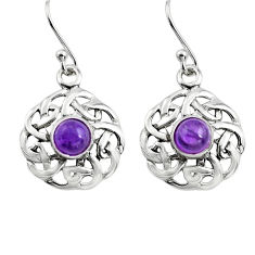 1.94cts natural purple amethyst 925 sterling silver dangle earrings p84987