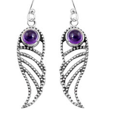 2.02cts natural purple amethyst 925 sterling silver dangle earrings p89277