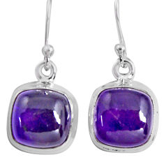 10.76cts natural purple amethyst 925 sterling silver dangle earrings p89343