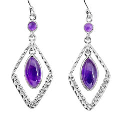 11.73cts natural purple amethyst 925 sterling silver dangle earrings p89948
