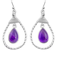 9.86cts natural purple amethyst 925 sterling silver dangle earrings p89972