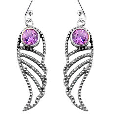 2.00cts natural purple amethyst 925 sterling silver dangle earrings p91402