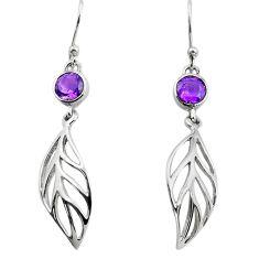 1.88cts natural purple amethyst 925 sterling silver deltoid leaf earrings p82358
