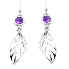 1.97cts natural purple amethyst 925 sterling silver deltoid leaf earrings p84142