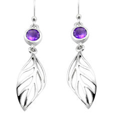 1.87cts natural purple amethyst 925 sterling silver deltoid leaf earrings p84143