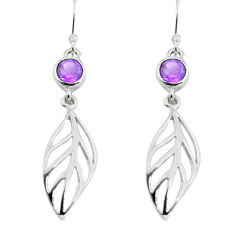 1.61cts natural purple amethyst 925 sterling silver feather earrings p73510