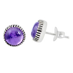 5.92cts natural purple amethyst 925 sterling silver stud earrings jewelry p45786